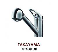 Смеситель Omoikiri Takayama OTA-CR-40 для кухни с выдвижным изливом