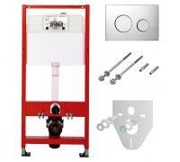 Система инсталляции для унитазов Tece Loop К 400 626 4 в 1 с кнопкой смыва