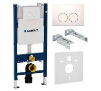Система инсталляции для унитазов Geberit Duofix 458.115.11.1 3 в 1 с кнопкой смыва + шумоизоляция