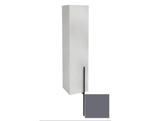 Пенал Jacob Delafon Nouvelle Vague 35 EB3047G-M76, цвет насыщенный серый матовый, левый